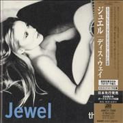 Click here for more info about 'Jewel - This Way'