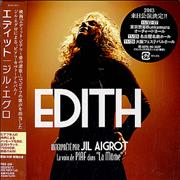 Click here for more info about 'Jil Aigrot - Edith'