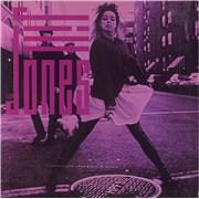 Click here for more info about 'Jill Jones - Jill Jones'