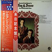 Click here for more info about 'Jim & Jesse - Twenty Great Songs By Jim & Jesse'