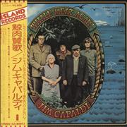 Click here for more info about 'Jim Capaldi - Whale Meat Again'