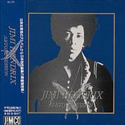 Click here for more info about 'Jimi Hendrix - Abtone Sessions'