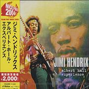 Click here for more info about 'Jimi Hendrix - Albert Hall Experience'