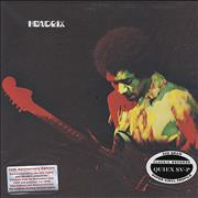 Click here for more info about 'Band Of Gypsys - 200gm - Sealed'