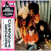 Click here for more info about 'Jimi Hendrix - Band Of Gypsys'