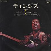Click here for more info about 'Jimi Hendrix - Changes'