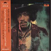 Click here for more info about 'Jimi Hendrix - Electric Ladyland - 2nd'