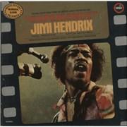 Jimi Hendrix Experience - EX UK vinyl LP