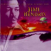 Click here for more info about 'Jimi Hendrix - First Rays Of the New Rising Sun'