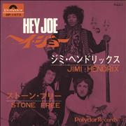 Click here for more info about 'Jimi Hendrix - Hey Joe - VG'