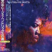 Click here for more info about 'Jimi Hendrix - In From The Storm'