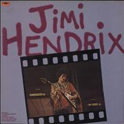 Click here for more info about 'Jimi Hendrix - Jimi Hendrix - VG/EX'