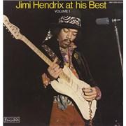 Jimi Hendrix Jimi Hendrix At His Best - Volume 1 Italy vinyl LP