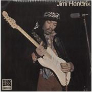 Jimi Hendrix Jimi Hendrix UK vinyl LP