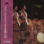 Click here for more info about 'Jimi Hendrix - Legacy - Nippon Grammophon - VG'