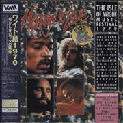 Click here for more info about 'Message To Love: The Isle of Wight Music Festival 1970'
