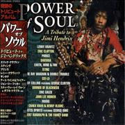 Click here for more info about 'Jimi Hendrix - Power Of Soul - A Tribute To Jimi Hendrix'