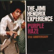 Click here for more info about 'Purple Haze'