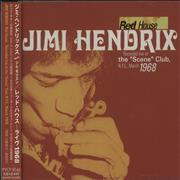 Jimi Hendrix Red House Japan CD album Promo