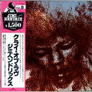 Click here for more info about 'Jimi Hendrix - The Cry Of Love'