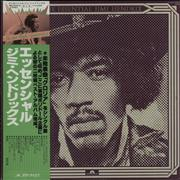 Click here for more info about 'Jimi Hendrix - The Essential Jimi Hendrix + 7