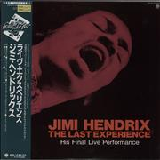 Click here for more info about 'Jimi Hendrix - The Last Experience'