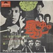 "Jimi Hendrix The Wind Cries Mary Japan 7"" vinyl"