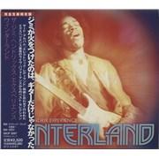 Jimi Hendrix Winterland Japan CD album