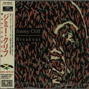 Click here for more info about 'Jimmy Cliff - Breakout'