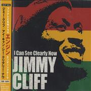 Click here for more info about 'Jimmy Cliff - I Can See Clearly Now'