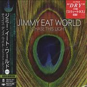 Click here for more info about 'Jimmy Eat World - Chase This Light'