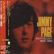 Click here for more info about 'Jimmy Page - Anthology 1964-1968'