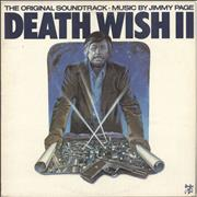 Jimmy Page Death Wish 2 - EX UK vinyl LP
