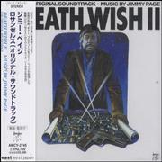 Click here for more info about 'Jimmy Page - Death Wish II Original Soundtrack'