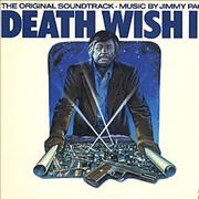 Click here for more info about 'Jimmy Page - Death Wish II'