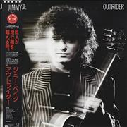 Click here for more info about 'Jimmy Page - Outrider'