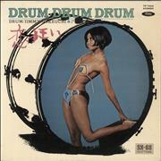 Click here for more info about 'Drum Drum Drum (Love Madness)'