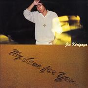 Click here for more info about 'Jin Kirigaya - My Love For You'