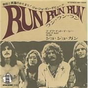 Click here for more info about 'Jo Jo Gunne - Run Run Run'
