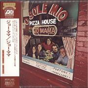Click here for more info about 'Jo Mama - Jo Mama'