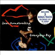 Click here for more info about 'Joan Armatrading - Everyday Boy'