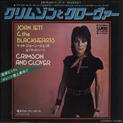 Click here for more info about 'Joan Jett - Crimson And Clover - White Label + Insert'