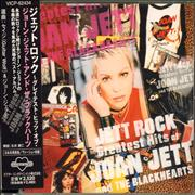Click here for more info about 'Joan Jett - Jett Rock: The Greatest Hits'