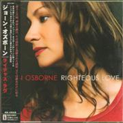 Click here for more info about 'Joan Osborne - Righteous Love'