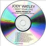 Click here for more info about 'Jody Watley - I Want Your Love'