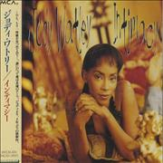 Click here for more info about 'Jody Watley - Intimacy'