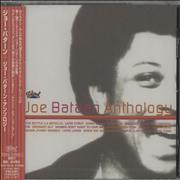Click here for more info about 'Joe Bataan - Anthology'