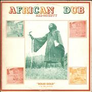 Click here for more info about 'Joe Gibbs - African Dub All-Mighty'