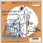 Click here for more info about 'Joe Jackson - Right And Wrong - Promo + Insert'