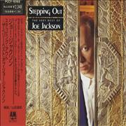 Click here for more info about 'Joe Jackson - Stepping Out: The Very Best Of'